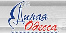 Общественная организация 'Единая Одесса'