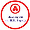 Одесский дом-музей им. Н.К. Рериха