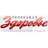 "ТТелеканал ""ЗДОРОВЬЕ"""