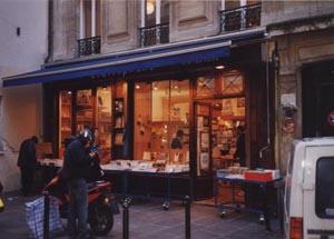 Париж. Улица Розье